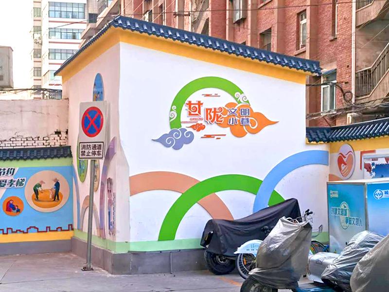 白银路街道甘陇文化小巷文化墙设计