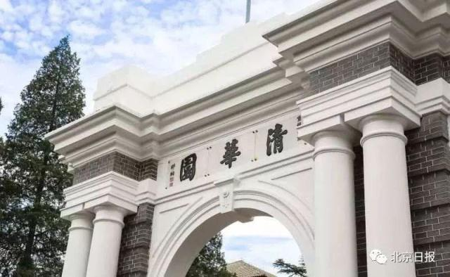 兰州金磊酒店家具厂家分享清华寒门女孩毕业典礼发言:用一年,做件终生难忘的事