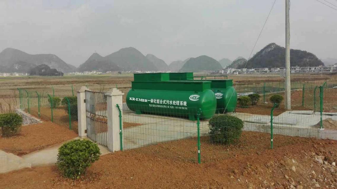 贵州某乡镇污水处理项目
