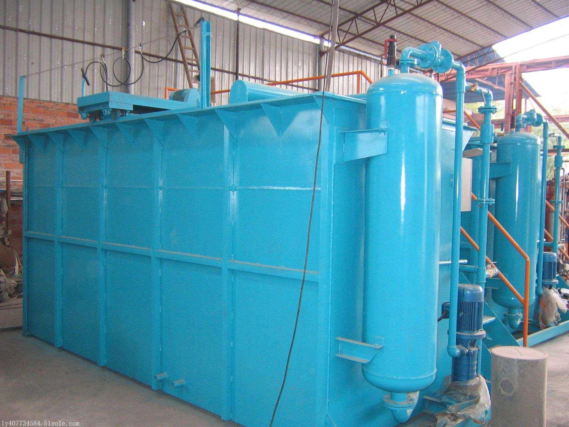 酒厂废水处理设备