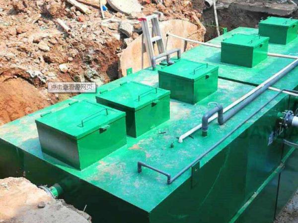兰州地埋式污水处理设备