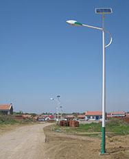 单头太阳能路灯LC-001