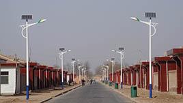如何选择太阳能路灯厂家?
