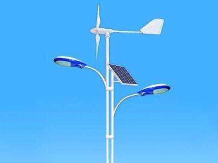 风力太阳能路灯