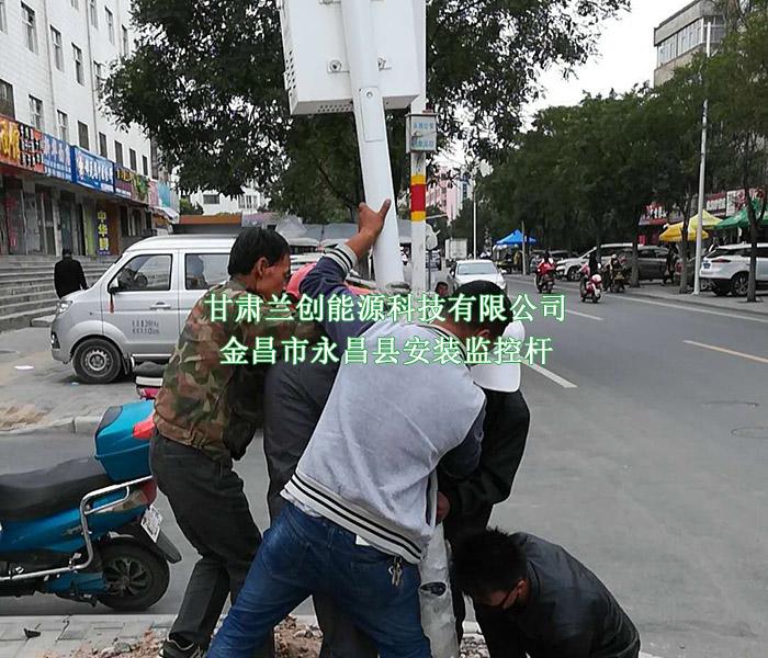 金昌市永昌县安装监控杆