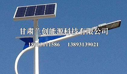 太阳能路灯系统电压是多少?