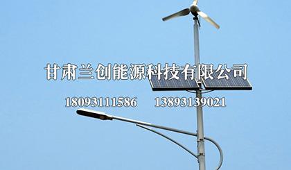 什么是太阳能路灯的保护系统?