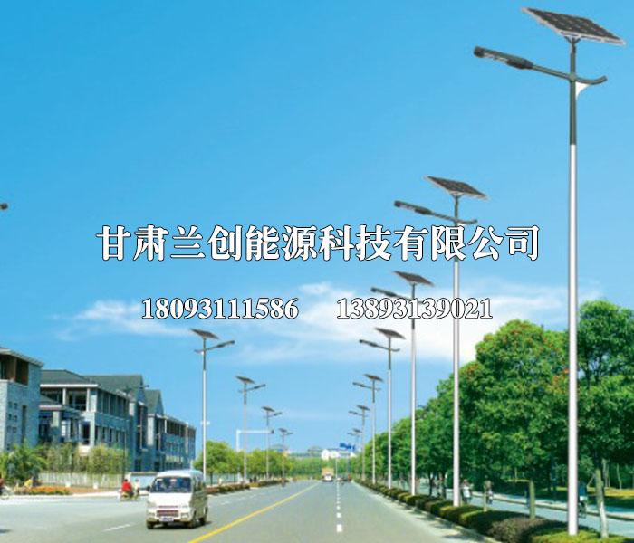 太阳能路灯厂家带您掌握兰州太阳能路灯的构成
