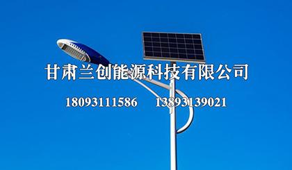 关注太阳能路灯价格也需要有其他方面的重视