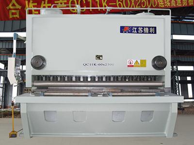 液压闸式剪板机与摆式剪板机怎样区分