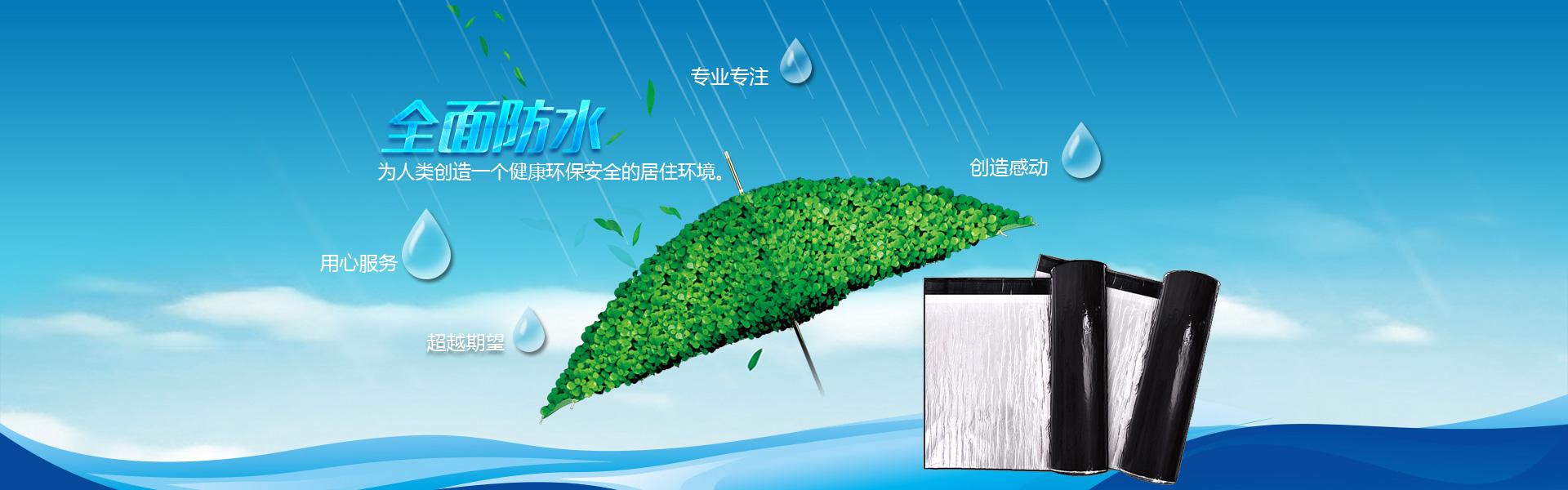 广州乐橙摄像头下载材料厂家