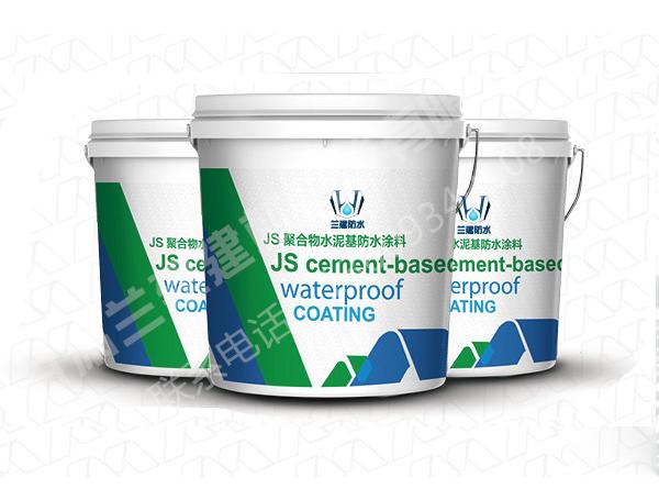 防水涂料的采用,分类和选择指南
