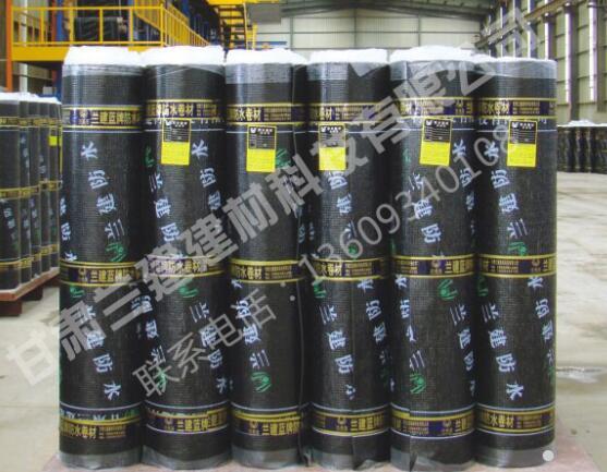 天水防水卷材厂家为您解答sbs防水卷材是什么