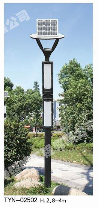 戶外太陽能庭院燈