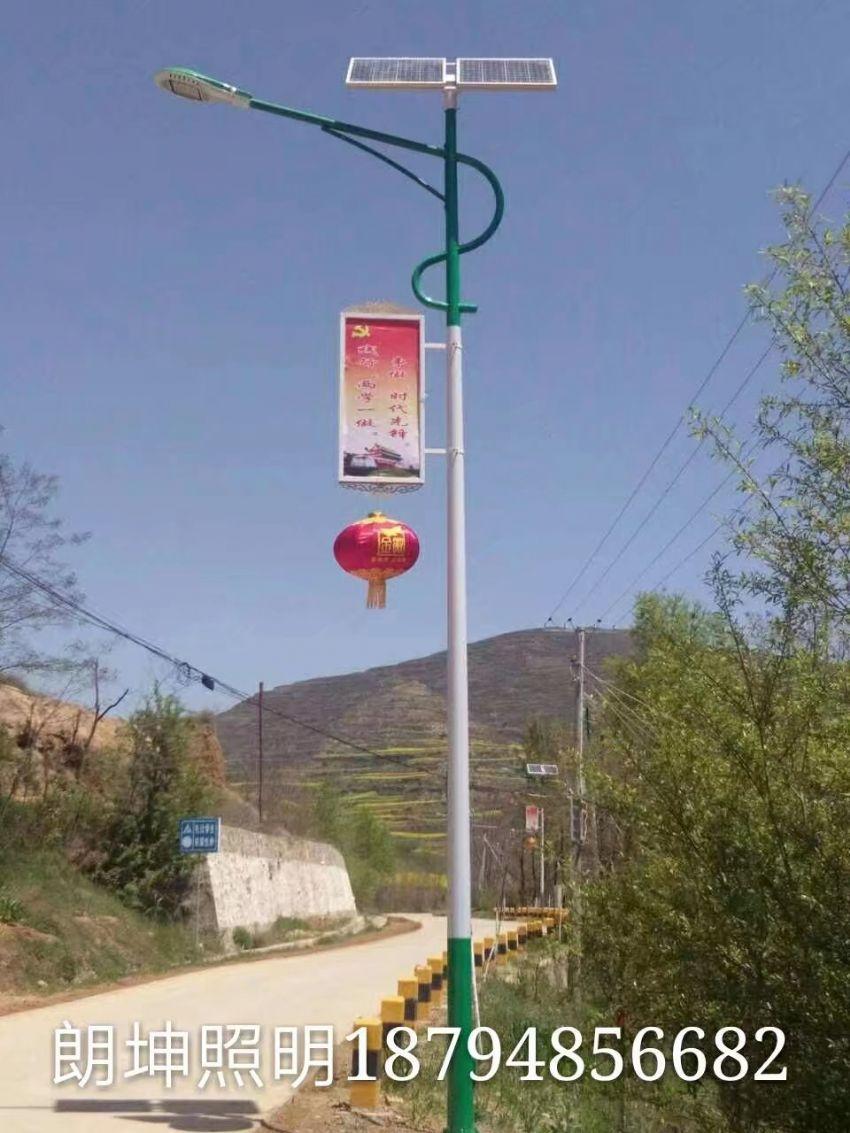 甘谷太阳能路灯安装