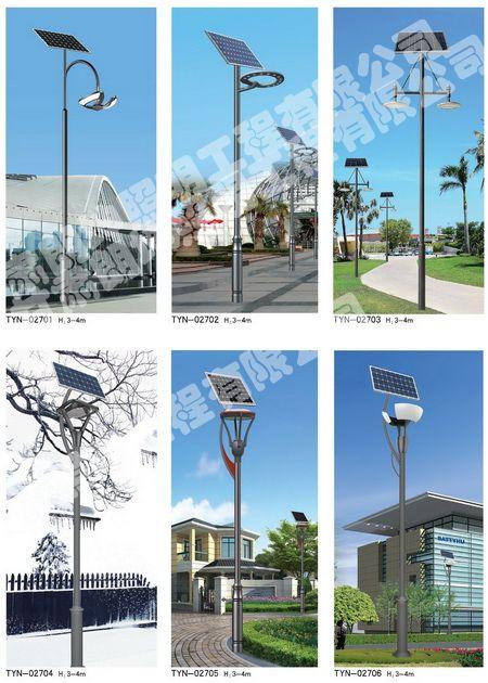 亚洲国际游戏太陽能庭院燈