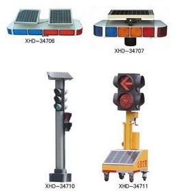太阳能移动交通信号灯