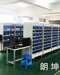甘肅朗坤照明廠區展示