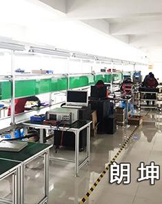 甘肅朗坤照明廠區展示4