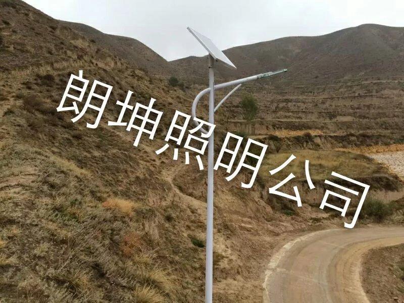 甘肃平凉市农村太阳能路灯安装