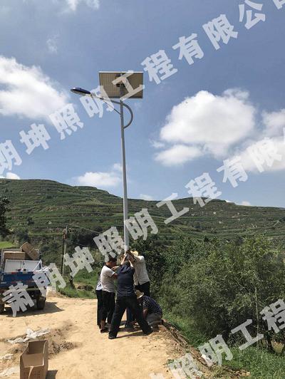 临夏考勒某农村太阳能路灯安装工程