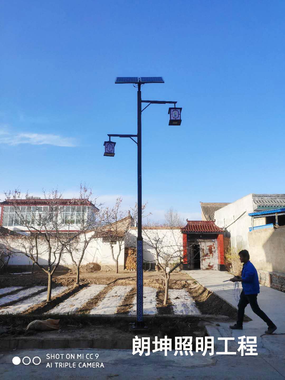 農村太陽能庭院燈照明