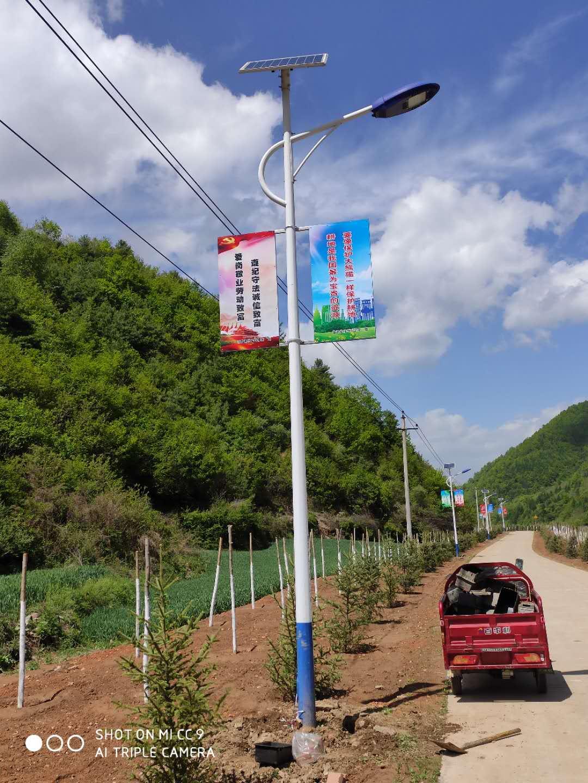甘肃6米led农村太阳能路灯安装竣工