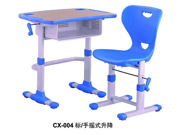 单人升降课桌椅