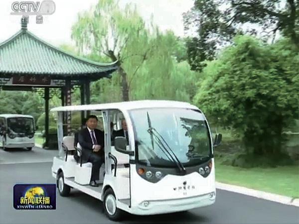 为杭州G20峰会提供接待车