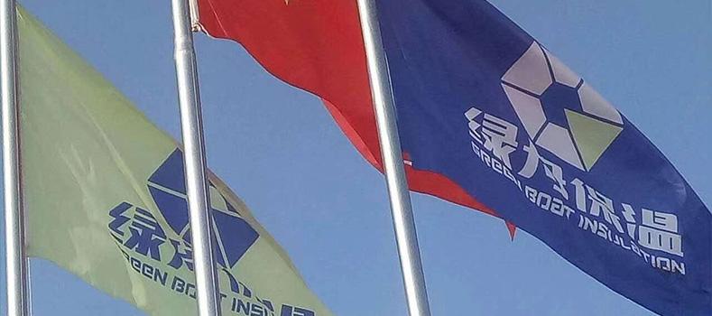 绿舟保温旗帜