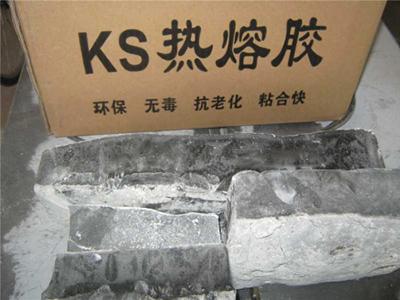 青海土工膜专用胶