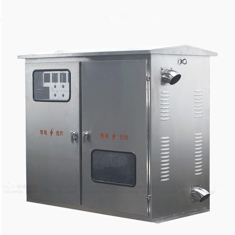 蘭州配電柜