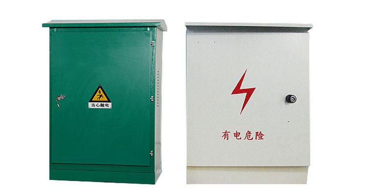 防水配電箱