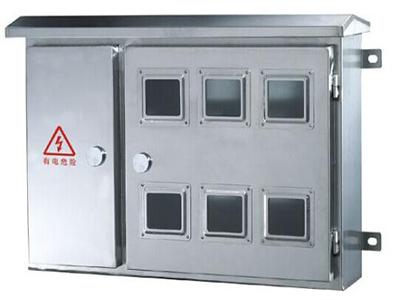 蘭州不銹鋼帶電表箱