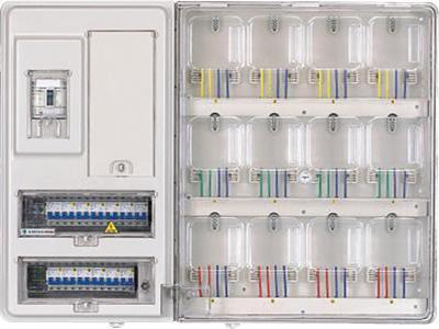 蘭州塑料透明電表箱
