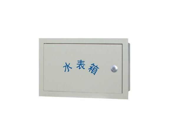 白银水表箱