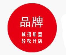 马玉林串串香品牌