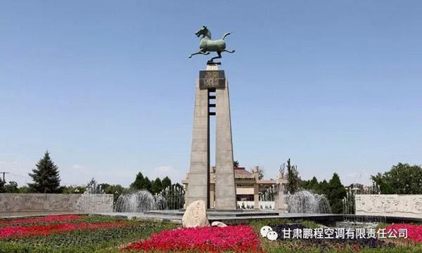 甘肃鹏程武威步行街中央空调采购安装项目再创辉煌