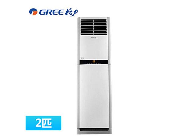 平凉格力悦雅定频柜机KFR-50LW(50591 )NhAa-32P柜机家用冷暖立式空调