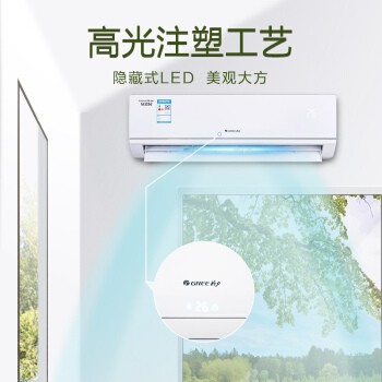 平凉格力(GREE)2匹 定频冷暖 绿嘉园 壁挂式空调 白色 KFR-50GW/(50556)NhAd-3