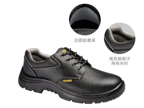 PG005绝缘鞋