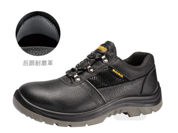 PG0022安全鞋