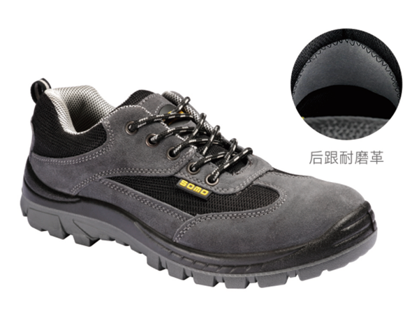 PG082防砸安全鞋