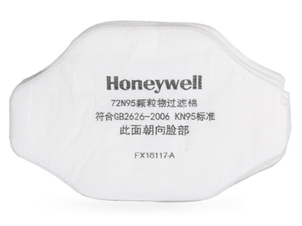 霍尼韦尔7200滤棉