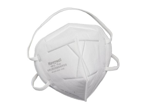 Honeywell H910 系列防尘口罩