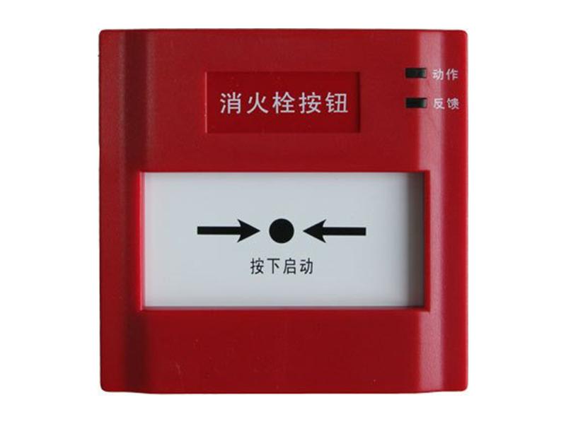 防爆聲光警報器(與火災光報警器配套)