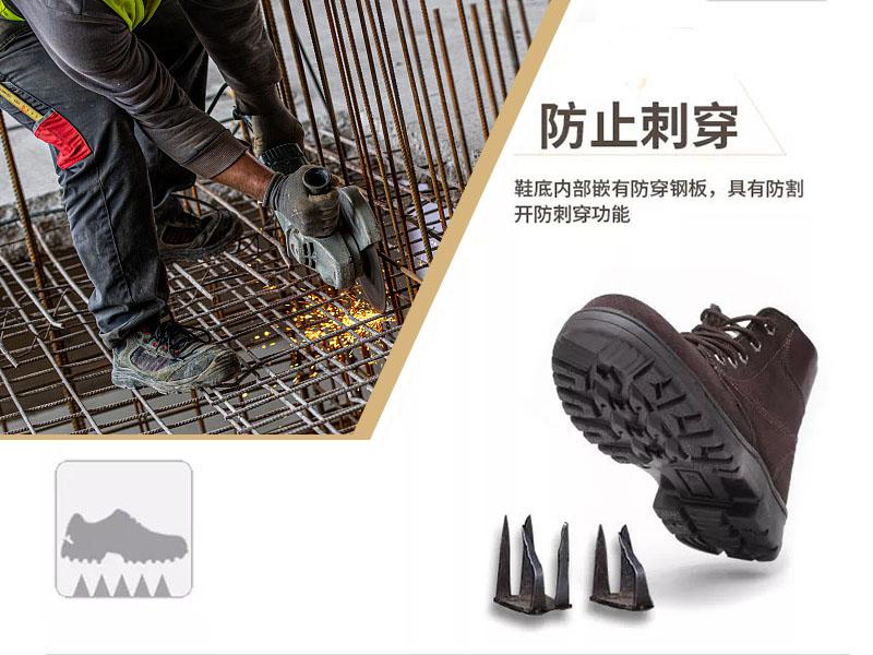 生命在放在前,劳保安全鞋,您选对了吗?