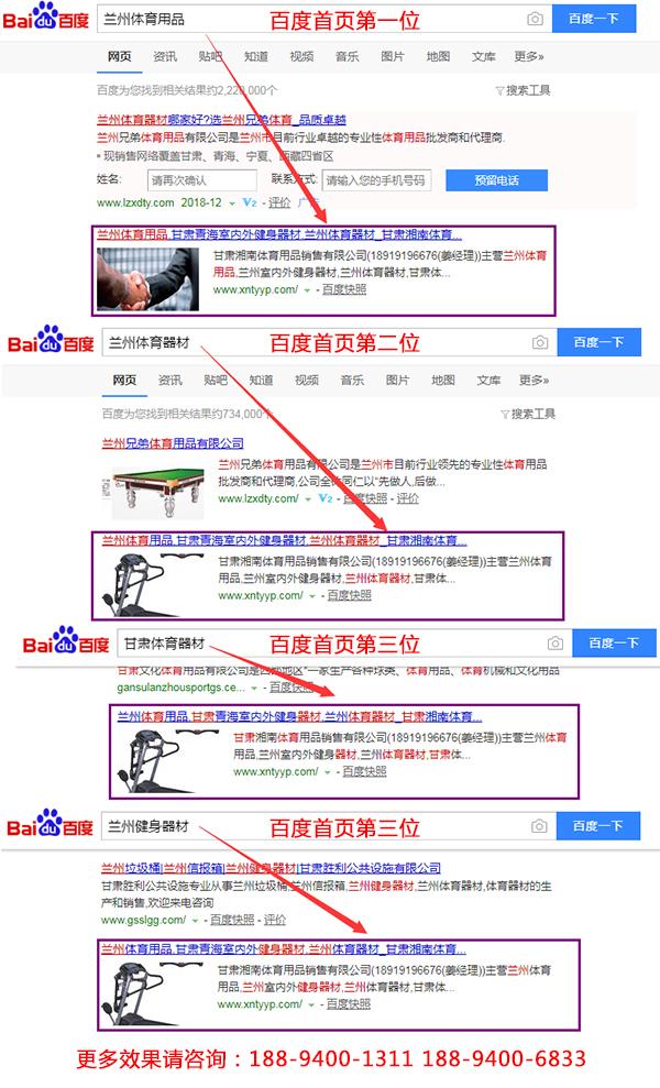 甘肃网络营销