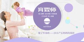 兰州网站建设公司合作月嫂催乳师培训公司