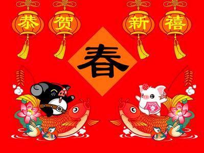 甘肃启航网络科技有限公司春节放假通知